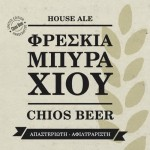 chios-beer
