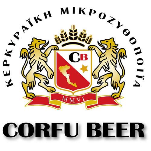corfu-beer