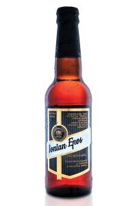 corfu ionian epos beer
